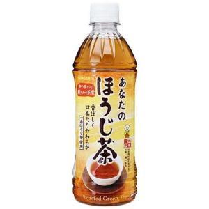 サンガリア あなたのほうじ茶 ( 500mL*24本入 )/ あなたのお茶