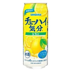サンガリア チューハイ気分 レモン ( 500ml*24本入 )/ サンガリア