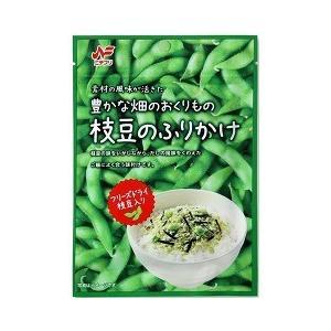 豊かな畑のおくりもの 枝豆のふりかけ ( 25g )
