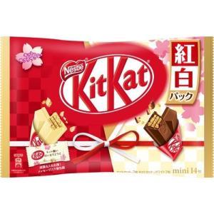 キットカット ミニ 紅白パック ( 14枚入 )/ キットカット ( チョコレート ホワイトデー 義...