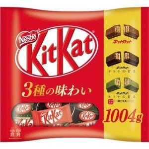 キットカット ミニ バラエティビッグバッグ ( 1004g )/ キットカット ( チョコレート バ...