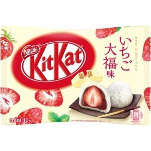 キットカット ミニ いちご大福味 ( 11枚入 )/ キットカット ( チョコレート ホワイトデー ...