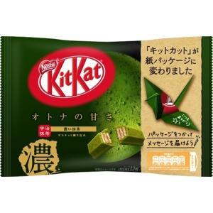 キットカット ミニ オトナの甘さ 濃い抹茶 ( 12枚入 )/ キットカット ( チョコレート ホワ...