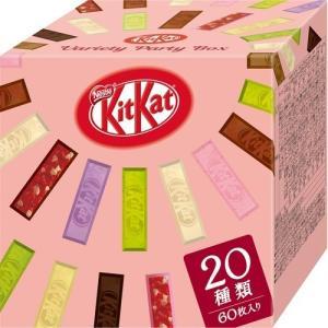 キットカット バラエティパーティーボックス ( 60枚入 )/ キットカット ( チョコレート ホワ...