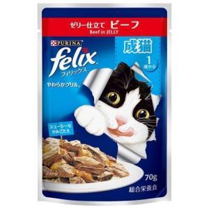 フィリックス やわらかグリル 成猫用 ゼリー仕...の関連商品2