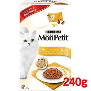 モンプチ ボックス 7種のブレンド チーズ粒入り ( 240g )/ モンプチ