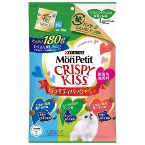 モンプチ クリスピーキッス バラエティーパック 贅沢シリーズ ( 180g )/ モンプチ soukai