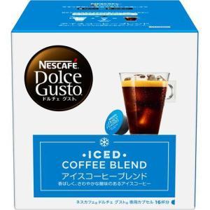ネスカフェ ドルチェグスト アイスコーヒーブレ...の関連商品4