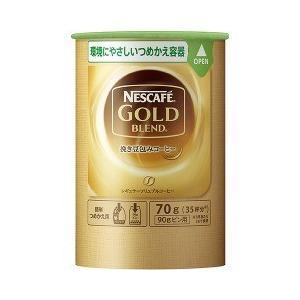ネスカフェ(NESCAFE) ゴールドブレンド エコ&システムパック ( 70g )/ ネスカフェ(NESCAFE) ( インスタントコーヒー )
