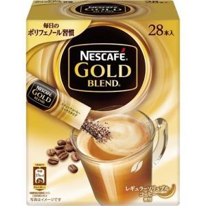ネスカフェ ゴールドブレンド スティック コーヒー ( 28本入 )/ ネスカフェ(NESCAFE)