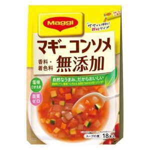 マギー 無添加コンソメ ( 4.5g*18本入 )/ マギー...