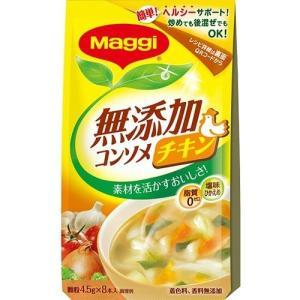 マギー 無添加コンソメチキン ( 4.5g*8本入 )/ マ...