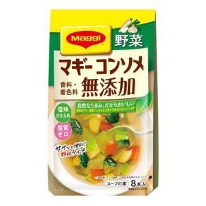 マギー 無添加コンソメ野菜 ( 4.5g*8本入 )/ マギ...