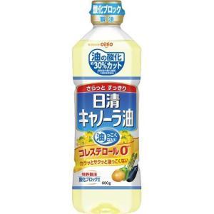 日清キャノーラ油 ( 600g )