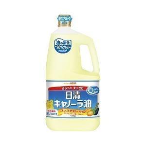 日清キャノーラ油 ( 1.3kg )