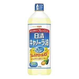 日清 キャノーラ油 ( 1000g )