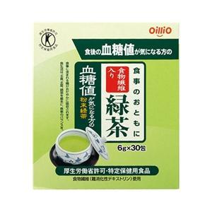 食事のおともに食物繊維入り緑茶 ( 6g*30包 ) ( 血糖値 特定保健用食品 トクホ お茶 )