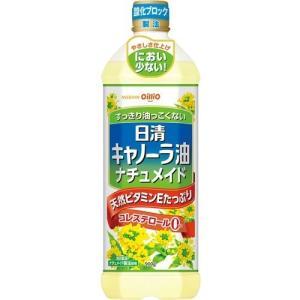 日清キャノーラ油 ナチュメイド ( 900g )
