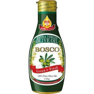 ボスコ エキストラバージンオリーブオイル ( 145g )...