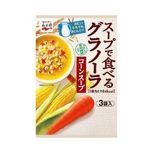 スープで食べるグラノーラ コーンスープ ( 3袋入 )