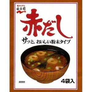 永谷園 赤だしみそ汁 ( 4食入 ) ( インスタント 味噌汁 )