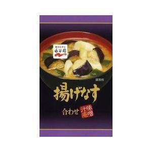 味噌汁庵 揚げなす ( 9.1g )/ 味噌汁庵 ( インスタント 味噌汁 )