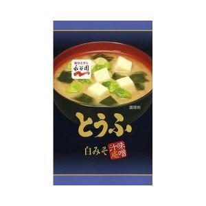 味噌汁庵 とうふ ( 7.6g )/ 味噌汁庵 ( インスタント 味噌汁 )