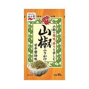永谷園 山椒ふりかけ 甘辛醤油味 ( 30g )の関連商品1