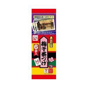 永谷園 梅干茶づけ ( 6袋*2コ入 )