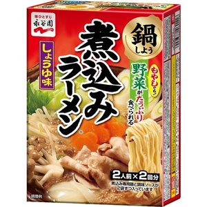 永谷園 煮込みラーメン しょうゆ味 ( 294g )/ 煮込みラーメン|soukai
