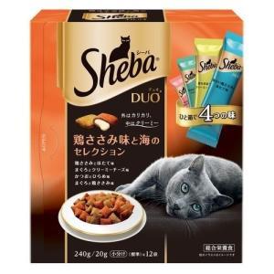 シーバデュオ 鶏ささみと海のセレクション ( 240g )/ シーバ(Sheba) ( シーバデュオ キャットフード ドライ )