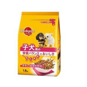 ペディグリー 子犬用 チキン 緑黄色野菜入り 1 8kg ペディグリー