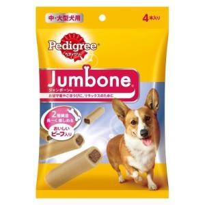 ペディグリー ジャンボーン 中 大型犬用 100g 4本 ペディグリー