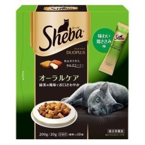 シーバデュオ プラス 天然緑茶のオーラルケア ( 200g )/ シーバ(Sheba) ( キャットフード ドライ )