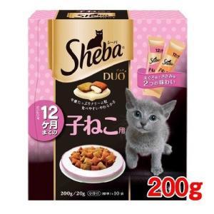 シーバデュオ 12ヶ月までの子ねこ用 ( 200g )/ シーバ(Sheba) ( キャットフード ドライ )