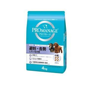 プロマネージ 避妊去勢している犬用 成犬用 ( 4kg )/ プロマネージ ( 無着色 )