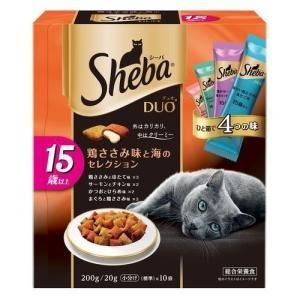シーバ デュオ 15歳以上 鶏ささみ味と海のセレクション ( 200g )/ シーバ(Sheba)