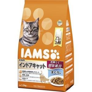 アイムス 成猫用 インドアキャット まぐろ味 ( 1.5kg )/ アイムス ( 【iamsc81609】 )