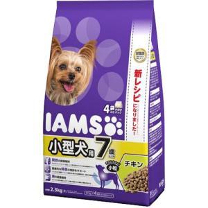 アイムス 7歳以上用 小型犬用 チキン 小粒 ( 2.3kg )/ アイムス ( 【iamsd71609】 )