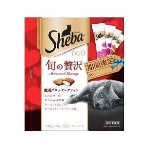 シーバデュオ 旬の贅沢厳選グルメセレクション 期間限定 ( 20g*12袋入 )/ シーバ(Sheba)