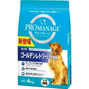 プロマネージ 成犬用 ゴールデンレトリーバー専用 ( 4kg )/ プロマネージ ( ドッグフード ...