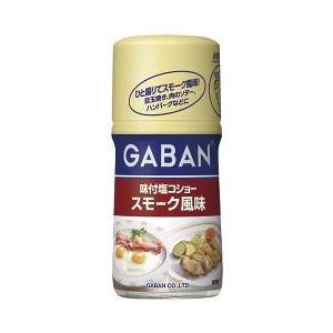 ギャバン 味付塩コショー スモーク風味 ( 84g )/ ギャバン(GABAN)|soukai