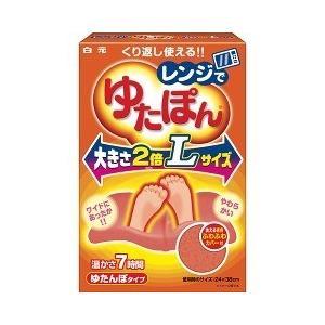 レンジでゆたぽん Lサイズ ( 1コ入 )/ レンジでゆたぽん ( ゆたんぽ 湯たんぽ カバー レンジ ペット )|soukai