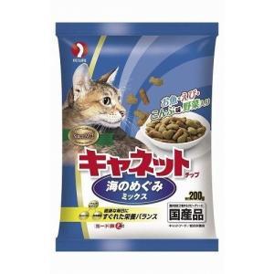 キャネットチップ 海のめぐみミックス ( 200g )/ キャネット