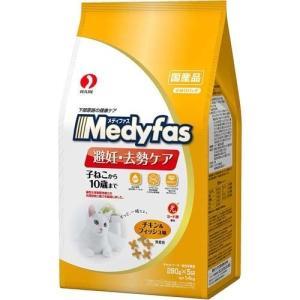 メディファス 避妊・去勢ケア 子ねこから10歳まで チキン&フィッシュ味 ( 280g*5袋入 )/ メディファス
