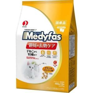 メディファス 避妊・去勢ケア 子ねこから10歳まで チキン&フィッシュ味 ( 450g*6袋入 )/ メディファス
