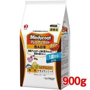 メディコート アレルゲンカット 魚&お米 ライト 1歳から 成犬用 小粒 ( 450g*2袋入 )/ メディコート