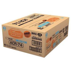 メディコート アレルゲンカット 魚&お米 ライト 1歳から 成犬用 小粒 ( 450g*12袋入 )/ メディコート