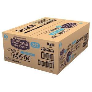 メディコート アレルゲンカット 魚&お米 1歳から 成犬用 大粒 ( 500g*12袋入 )/ メディコート ( ドッグフード ドライ アレルギー対策 国産 )