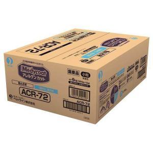 メディコート アレルゲンカット 魚&お米 1歳から 成犬用 小粒 ( 500g*12袋入 )/ メディコート ( ドッグフード ドライ アレルギー対策 国産 )